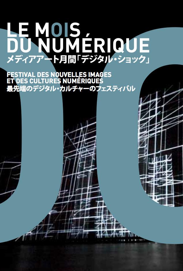 mois_numerique_institut
